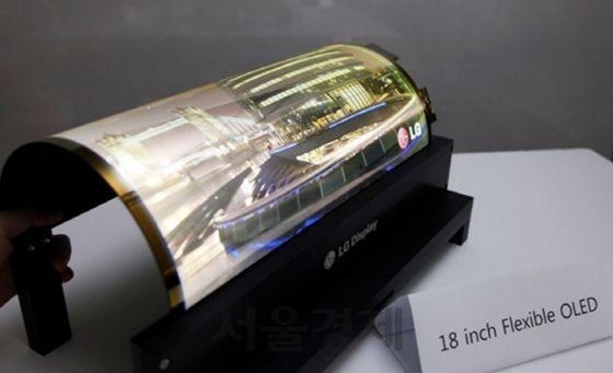 LG디스플레이의 플렉시블 OLED ⓒLG디스플레이