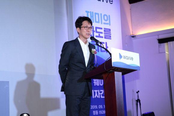 이태현 콘텐츠웨이브 대표가 지난해 9월 16일 서울 정동1928 아트센터에서 열린 웨이브 출범식 및 기자간담회에서 인사말을 하고 있다.ⓒ콘텐츠웨이브