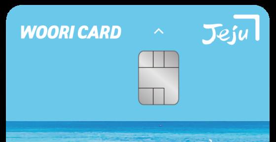 항공업 판도 바뀌니 인기 카드도 '급변'