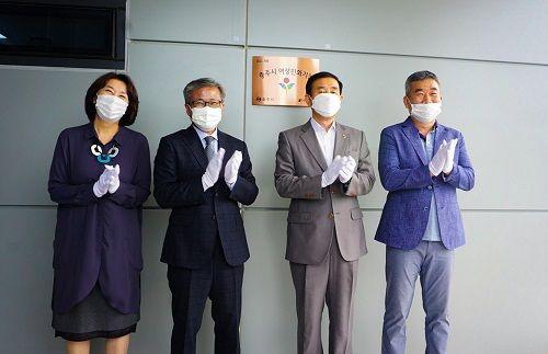 조길형 충주시장(사진 오른쪽 두번째), 민병관 아이배냇 대표이사(왼쪽 두번째), 김자영 아이배냇 상무이사(왼쪽 첫번째), 오태용 아이배냇 충주공장 이사(오른쪽 첫번째)가 기념 사진 촬영에 임하고 있다. ⓒ아이배냇