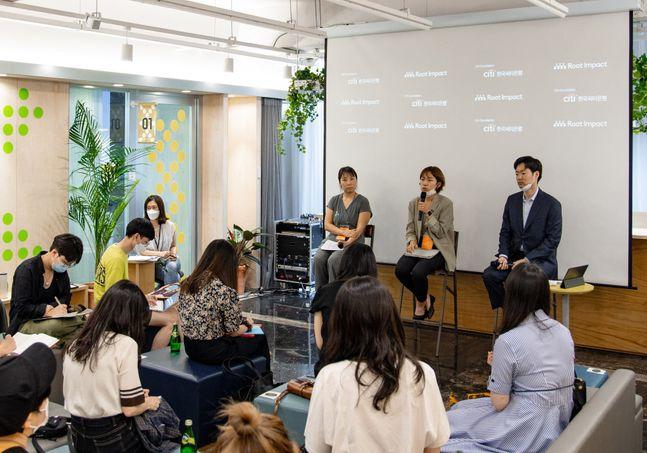 한국씨티은행과 씨티재단(Citi Foundation)이 지난 7월 4일 토요일 서울 성동구 헤이그라운드에서 열린 2020 임팩트커리어 포럼