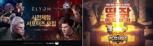 PC 온라인 게임