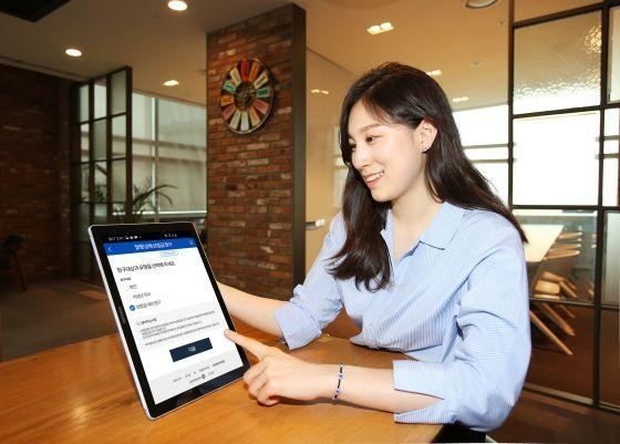 삼성화재 직원이 보험금 대리청구 서비스를 실행하고 있다.ⓒ삼성화재