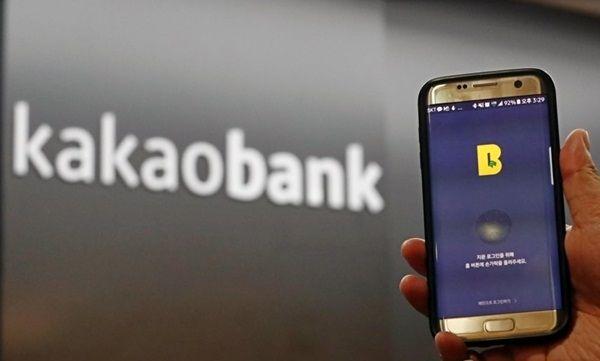 1254만명의 가입자를 보유한 카카오뱅크가 이번 오픈뱅킹 서비스를 통해 실사용자를 대폭 늘릴 것이란 전망이 나온다. ⓒ연합