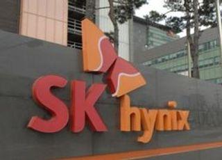 SK하이닉스, 용인 '반도체 클러스터' 120조 투자