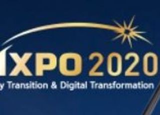 빛가람전력기술엑스포 'BIXPO 2020' 11월 온라인 개최