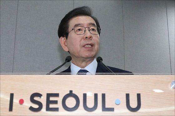 10일 북악산 일대에서 사망한 채로 발견된 박원순 서울시장의 생전 연설장면.ⓒ데일리안DB