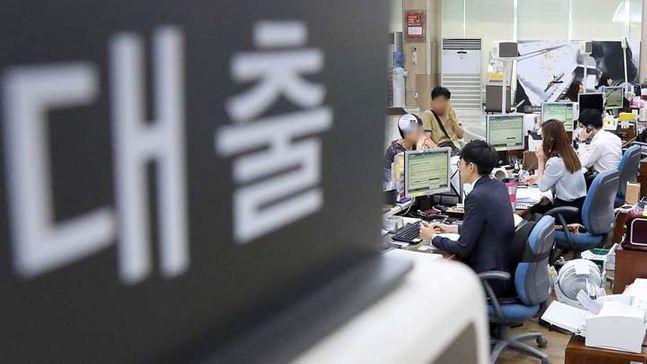 ⓒ하반기 대출 증가율이 은행권의 순이자마진(NIM) 상승에 키가 될 것으로 예상된다.ⓒ연합