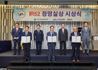 동박 제조사 SK넥실리스, IR52 장영실상 대통령賞