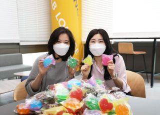 [포토]KB생명보험, 생활취약계층 아동에게 면 마스크 등 선물