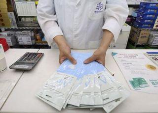 공적마스크 판매 종료…우체국쇼핑몰은 계속 판매