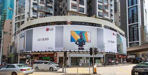 홍콩 최대 번화가 코즈웨이베이에 설치된 LG 올레드 TV 대형 옥외광고 ⓒLG전자