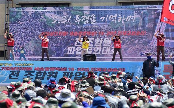 현대중공업 노동조합은 지난 9일 오후 1시부터 4시까지 파업하고 울산 본사에서 집회를 개최했다.ⓒ현대중공업 노동조합