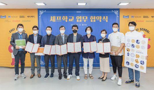 주완기 이니스프리 HR팀장(왼쪽에서 첫 번째)과 박남기 이니스프리 사업기획 Div. 상무(왼쪽에서 두 번째)가 지난 13일 느린학습자를 위한 요리 교육 프로젝트