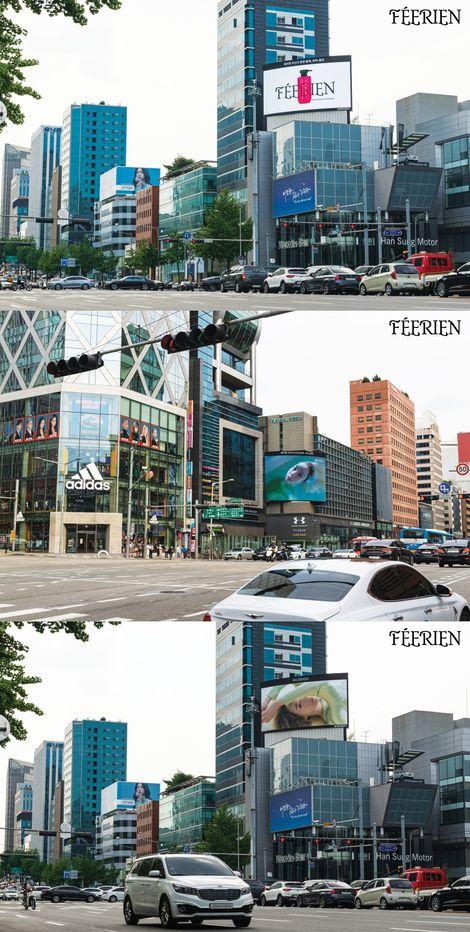 페리엔 옥외 광고 인증샷 해시태그 이벤트 관련 이미지ⓒ페리엔