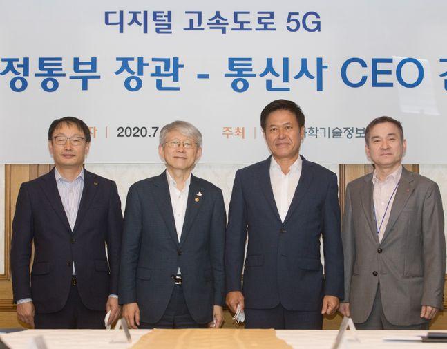 최기영 과학기술정보통신부 장관이 15일 오후 서울 종로구 정부서울청사 본관 국무위원식당에서 열린