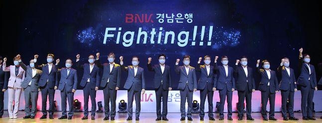 BNK경남은행 황윤철 은행장을 비롯한 임원과 부점장들이 'BNK경남은행 파이팅'을 외치고 있다. ⓒBNK경남은행
