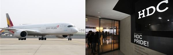 아시아나항공-HDC현대산업개발ⓒEBN