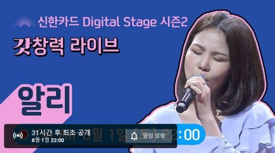 신한카드 유튜브 채널
