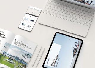 [AD] 현대차, 2020년 지속가능성 보고서 발간