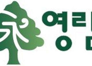 영림원소프트랩, 일반청약 경쟁률 2493.57대 1 기록
