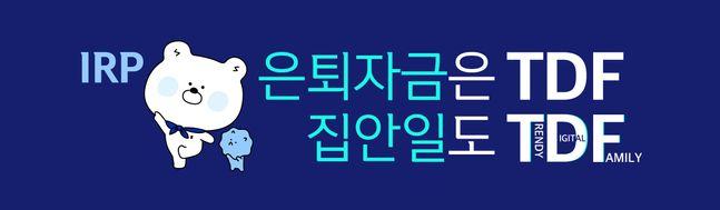 신한은행은 개인형IRP 고객을 대상으로 오는 10월 28일까지