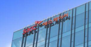 SKC, 동박 제조 자회사 'SK넥실리스'에 기대 거는 이유