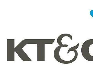 KT&G 집중호우 피해 수재민에 5억원 긴급 지원