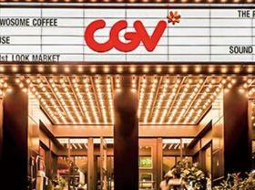 ⓒCJ CGV