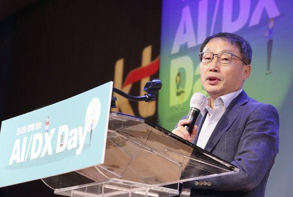 KT 구현모 대표이사가 AI/DX 데이에서 ABC사업의 중요성과 추진방향에 대해 강조하고 있다.ⓒKT