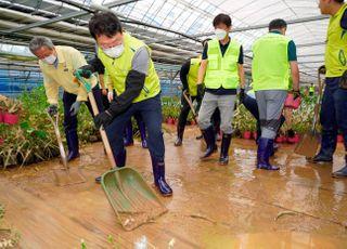 NH농협금융, 집중호우 피해 화훼농가 복구 지원 나서