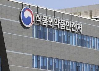 식약처 제넥신 코로나 치료제 'GX-I7' 임상 승인