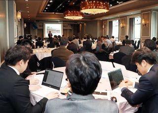 [사고] EBN 창립 20주년 기념 제8회 소비자포럼 개최