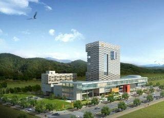 한국감정원, 수해 복구 성금 1억원 지원