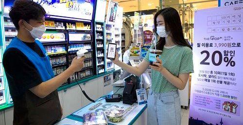 편의점업계 '구독경제'로 부진 뚫는다