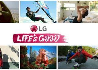 "LG전자 ""Life's Good 의미 MZ세대와 공유"""