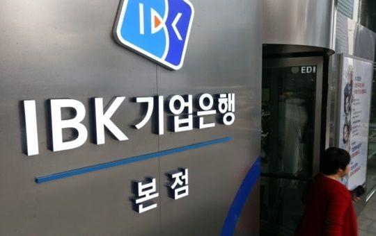 IBK기업은행은 한국산업단지공단과