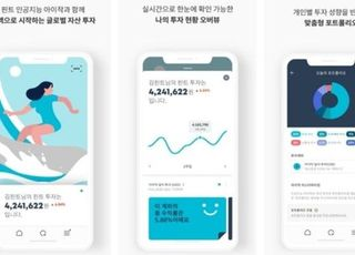 """해외 향하는 유동성…카드·핀테크사 """"머니무브 잡아라"""""""