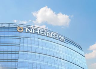 NH농협은행, 금융회사 지역재투자 평가 '최우수' 등급