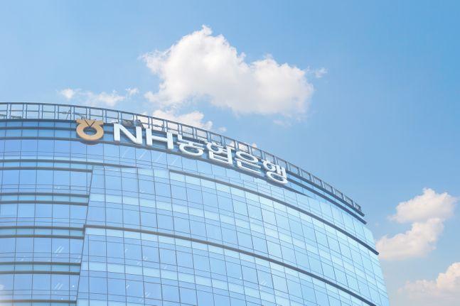 농협은행이 지역재투자 평가 결과 최우수 등급 은행으로 선정됐다. ⓒNH농협은행