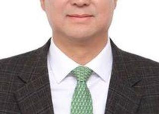 [약력] 공정거래위원회 김재신 부위원장