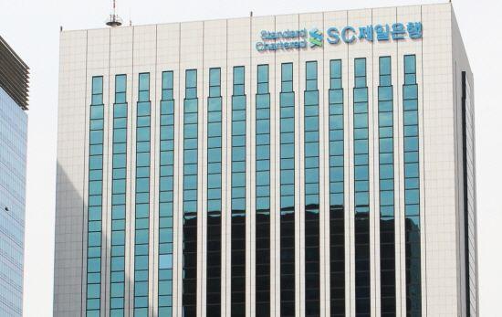 SC제일은행은 2020년 상반기 연결기준 1,820억원의 당기순이익을 기록해 전년 동기(1503억원)보다 317억원(21.1%) 증가했다.ⓒSC제일은행