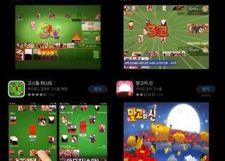 웹보드 게임 실적 개선…규제 완화 효과 '톡톡'