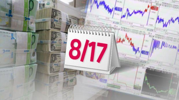 오는 8월17일이 광복절 대채 임시공휴일로 지정되면서 은행 영업점들도 휴무하기로 했다.ⓒ연합