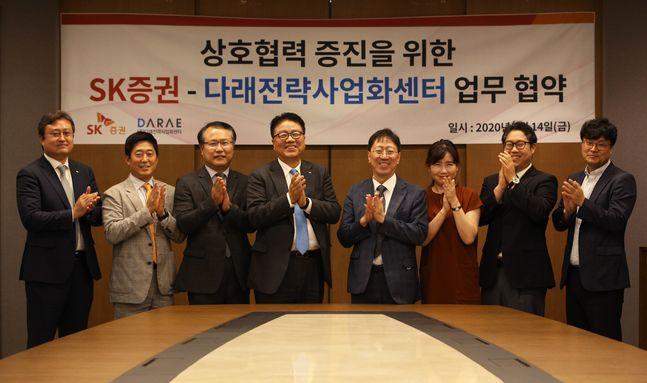 (왼쪽부터) 김정열 SK증권 김기업금융사업부대표, 배순구 다래전략사업화센터 대표ⓒSK증권