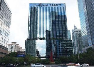 한국투자증권, 2분기 흑자전환 성공
