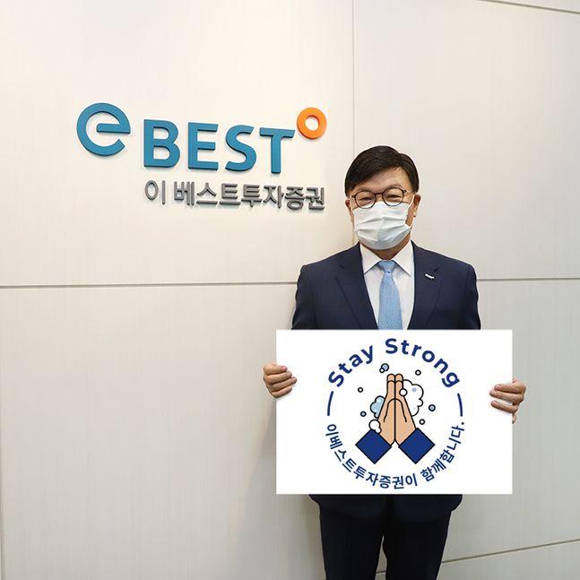 김원규 이베스트투자증권 대표. ⓒ이베스트투자증권