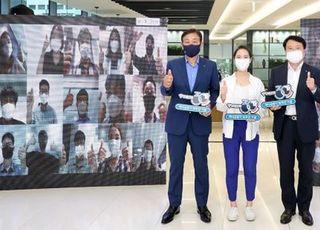 [포토]김정태 회장, 직원들과 화상 대화 '격의 없는 소통'