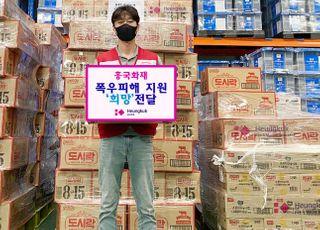 [포토]흥국화재, 폭우 피해 철원에 '희망' 전달