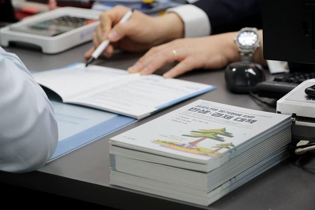 은행들이 주택담보대출과 신용대출의 금리를 올리는 방법으로 대출 속도 조절에 나서고 있다. ⓒ연합